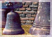 Fonderia Campane Medievale - Gaita San Giovanni
