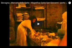 Galleria video della Magnifica Gaita San Giovanni
